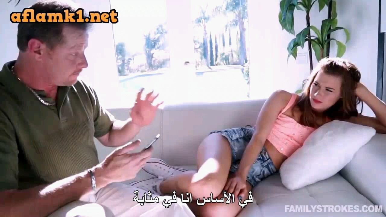 هل انتي جاهزة للنيك من زوج أمك؟ افلام سكس نيك محارم مترجم