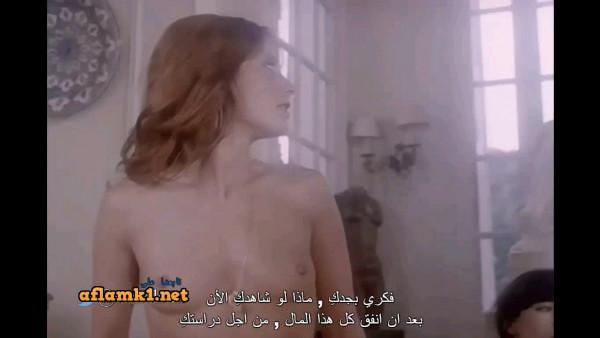 افلام سكس نيك مترجم كلاسيكي مدرسة الشراميط افلام نيك مترجمة عربى