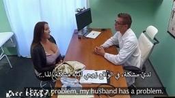الزوجة تشكو للدكتور مرض زوجها فينيكها افلام سكس نيك مترجم عربي جديد نيك اجنبي مترجم للعربية 2017