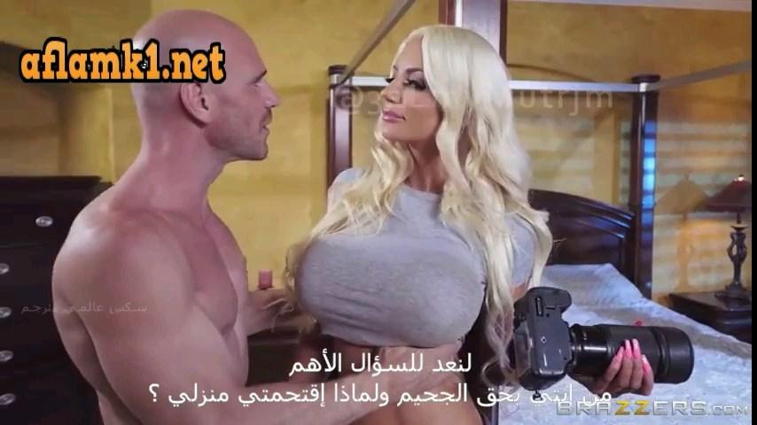 الاخ و الاخت المنحرفين الجزء الثالث مترجم