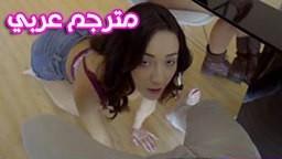 افلام سكس نيك مترجم عربي - مفاتيح كس أختي- افلام افلام سكس نيك مترجمة افلام سكس نيك محارم مترجم عربى