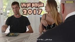 الوظيفة المربحة جزء2 افلام سكس نيك اجنبي مترجم عربي افلام سكس نيك اجنبي مترجم عربي افلام سكس نيك احترافي مترجم عربي