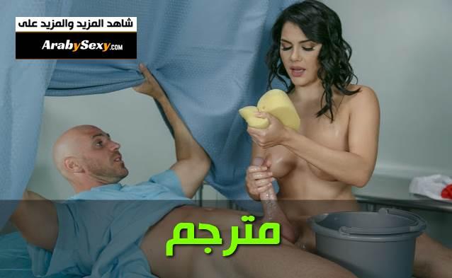 الجنس مقابل دور البطولة | افلام افلام سكس نيك مترجم جديد