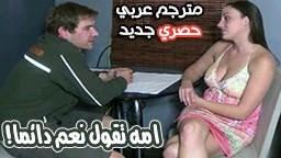 افلام افلام سكس نيك مترجمه عربي ماما دائما تقول نعم افلام سكس نيك امهات مترجم عربى
