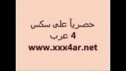 بحرينية تمص الزب وتتناك افلام سكس نيك بحريني