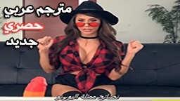 افلام سكس نيك مترجم عربي - عقاب سرقة مجوهرات الام - افلام افلام سكس نيك مترجمه مقاطع افلام سكس نيك اجنبية مترجمة عربى