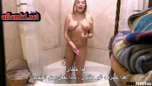 افلام سكس نيك مترجم المريض العاجز افلام افلام سكس نيك مترجمة عربى