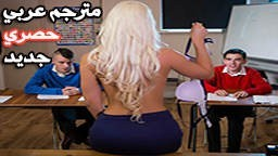 افلام سكس نيك مترجم عربي مشاهدة امي مع عشيقها الزنجي افلام افلام سكس نيك مترجمه عربى افلام سكس نيك ديوث مترجم افلام سكس نيك اجنبي