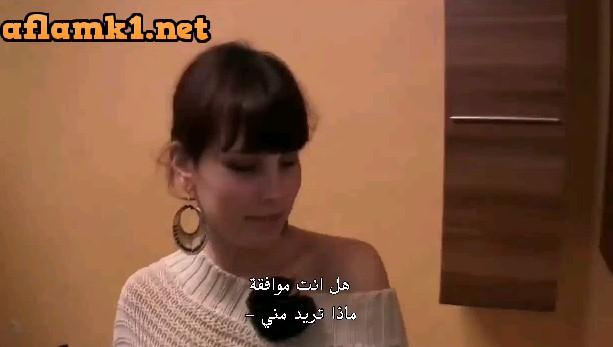افلام سكس نيك مترجم حرامى ينيك مرات الاعمى افلام افلام سكس نيك مترجمة عربى
