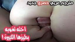 افلام سكس نيك مترجم عربي النيك مقابل المال - صاحبة البزاز المنتفخة افلام افلام سكس نيك مترجمه عربى