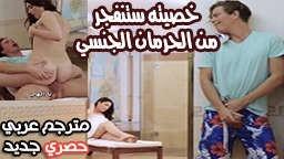 افلام سكس نيك مترجم عربى الشاب المحروم جنسيا مقاطع افلام سكس نيك مترجمة عربي