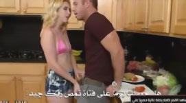 بنت جميلة تمارس الجنس مع ابيها | مقطع افلام سكس نيك مترجم