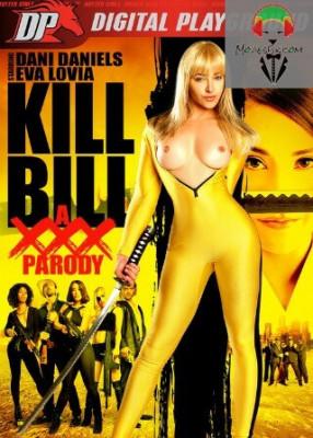افلام افلام سكس نيك الاكشن وااثارة Kill Bill 2016