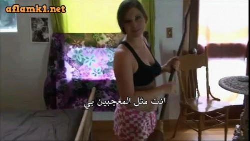 افلام سكس نيك محارم تعلم نيك اختك مترجم