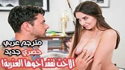 افلام سكس نيك سحاقيات مترجم عربي سحاق الأم وزوجة الابن افلام سكس نيك سحاقية اجنبي مترجم