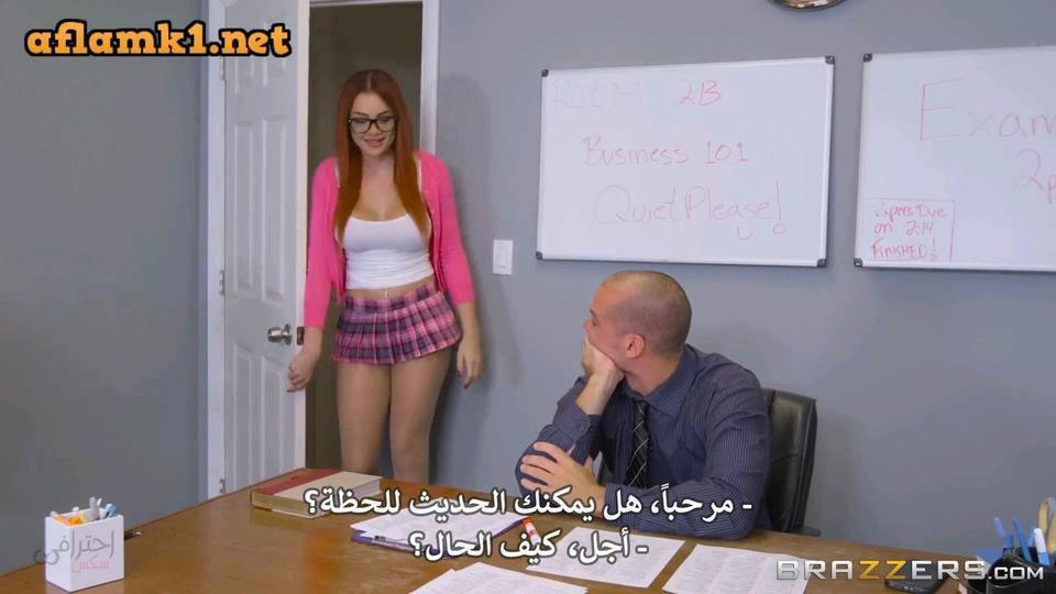 افلام سكس نيك محارم ينيك اختة الحلوة الجزء الثاني مترجم
