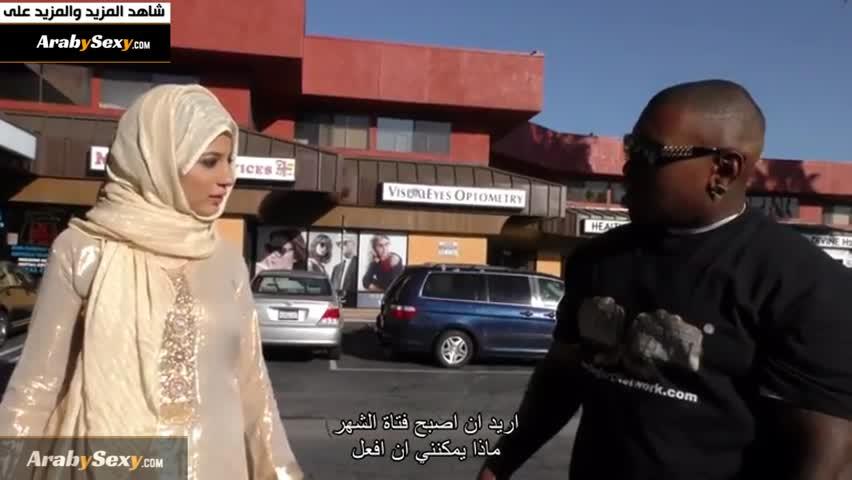 نادية علي تحب الزب الأسود مترجم | افلام افلام سكس نيك مترجمة