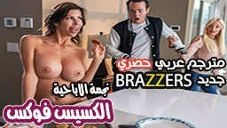 افلام سكس نيك مترجم عربي الشيميل وعطلة نهاية الأسبوع افلام سكس نيك شيميلات مترجم عربى كامل