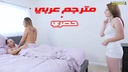 ليست أمي فقط من يحب زوج أمي فيلم افلام سكس نيك محارم مترجم عربي نيك محارم مترجم عربي افلام سكس نيك محرم مترجم عربي افلام سكس نيك زوج الام افلام سكس نيك الابنة