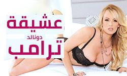 تخون حبيبها مع مديرها من أجل زبه ألأسود |مترجم