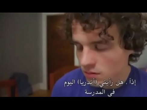 أخت ممحونة تتناك من أخيها وتعلمه النيك !! افلام سكس نيك مترجم محارم