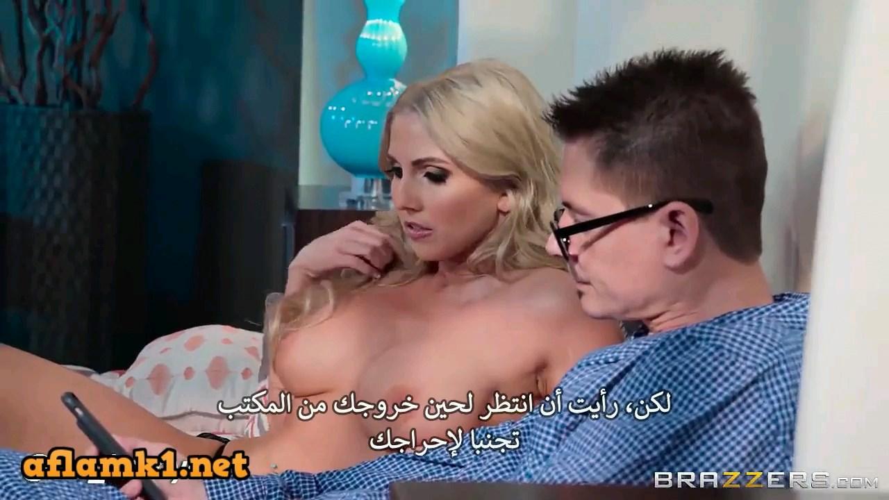 حصريا الاخت المتطفله مترجم