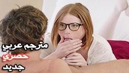 افلام سكس نيك مترجم عربى أمامنا ساعة واحدة فقط افلام افلام سكس نيك مترجمه عربي افلام سكس نيك امريكي مترجم احترافيا