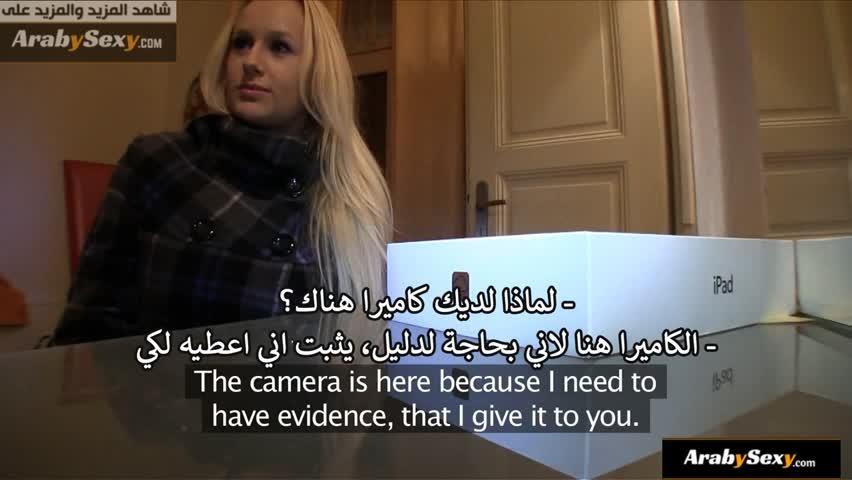 افلام سكس نيك اوروبي مقابل المال في حمام الرجال مترجم للعربية