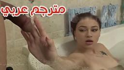 افلام سكس نيك مترجم عربي - زبر زوج امي الكبير- افلام افلام سكس نيك مترجمة افلام سكس نيك محارم مترجم عربى