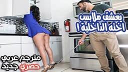 مقاطع افلام سكس نيك مترجمة عربي الاب يكتشف علاقة ابنته وابنه الجنسية افلام سكس نيك عائلي مترجم