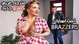 افلام سكس نيك مترجم عربي الزوجة الخائنة والشاب المتسكع افلام افلام سكس نيك مترجمه عربى