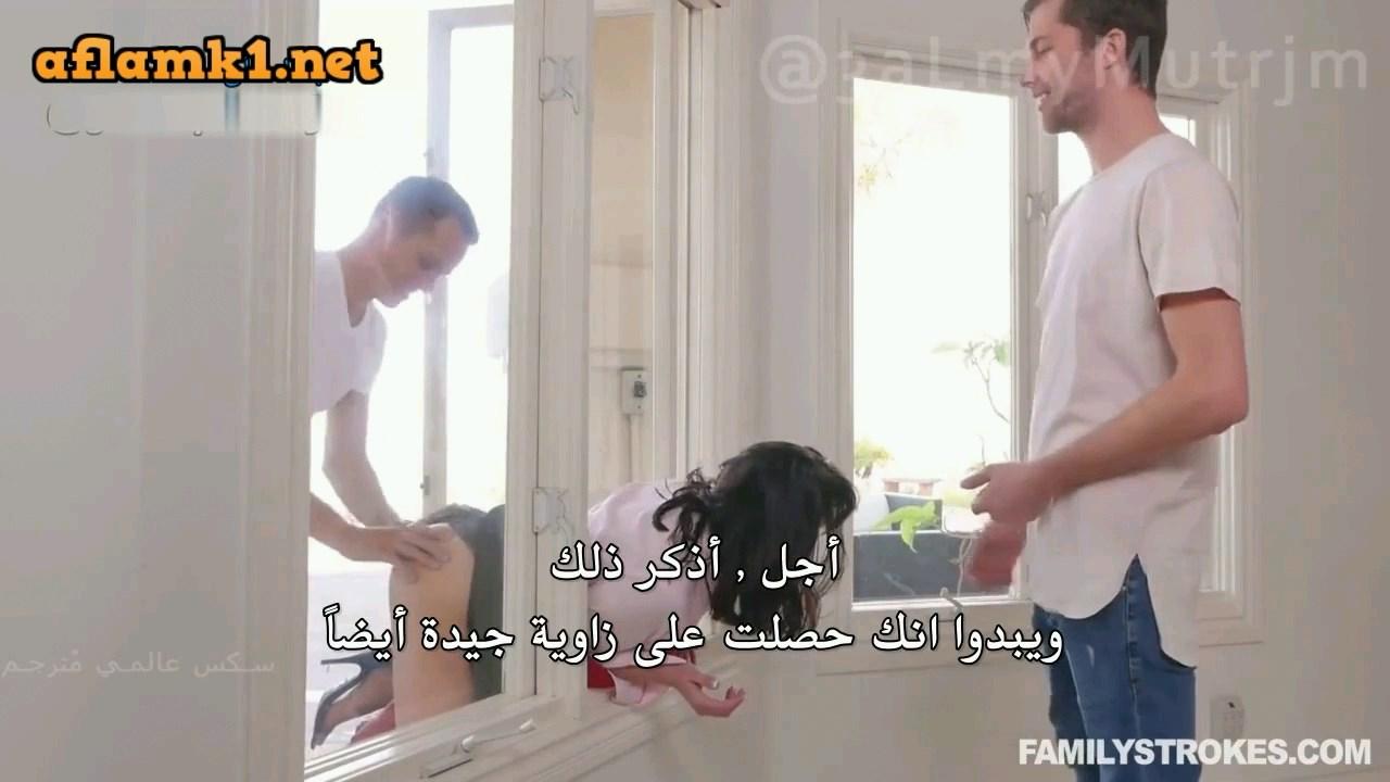 زوجة ابي الشرموطة الجزء الثاني مترجم