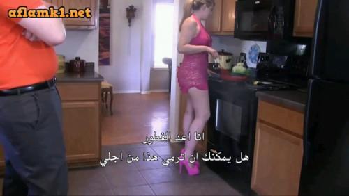 افلام سكس نيك سحاق مترجم الام القاسية على بنتها افلام افلام سكس نيك مترجمة