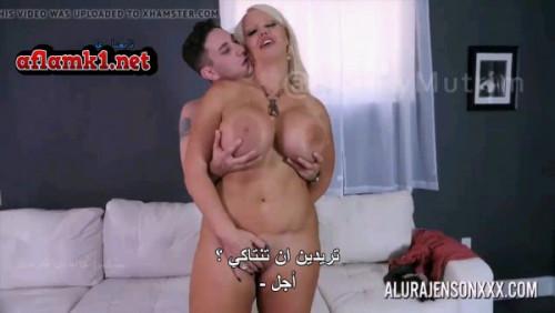 الزوجه المتحرره افلام سكس نيك مترجم