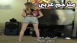 افلام سكس نيك مترجم عربي - لحس كس الام النائمة - افلام افلام سكس نيك مترجمة افلام افلام سكس نيك محارم مترجم عربى