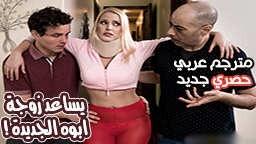 افلام سكس نيك مترجم عربى روز مونرو تخون زوجها مع الحلاق افلام سكس نيك طيز كبيرة مترجم عربي