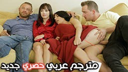 افلام سكس نيك مترجم عربي الاخ واخته يخدعون الأبوين فيلم افلام سكس نيك مترجم عربى افلام افلام سكس نيك مترجمه كاملة