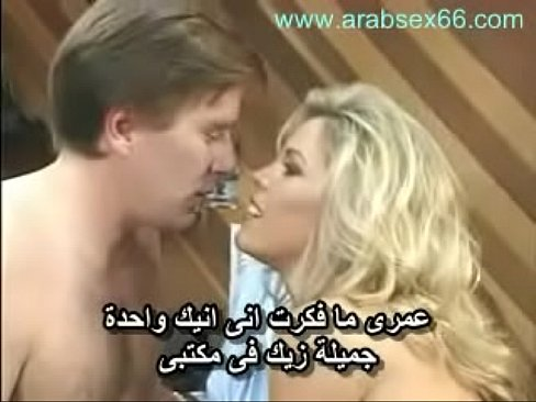 شقراء رائعة تناك في جميع انحاألمكتب مترجم كسها حلو