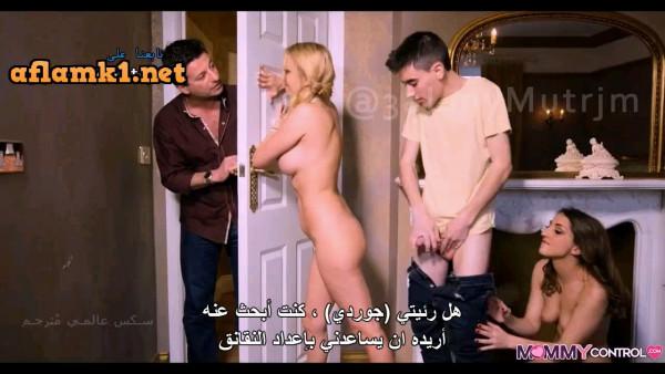 جارتي الشرموطة تطاردني فيلم افلام سكس نيك مترجم